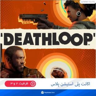 خرید اکانت قانونی بازی DEATHLOOP برای PS5