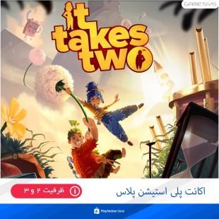 خرید اکانت قانونی بازی It Takes Two برای PS4|PS5