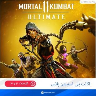 خرید اکانت قانونی بازی مورتال کامبت 11 (Mortal Kombat 11) برای PS5|PS4