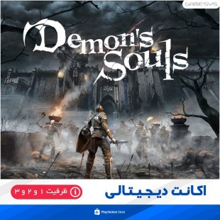 خرید اکانت قانونی بازی Demons souls برای PS5