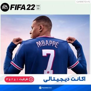 خرید اکانت قانونی بازی FIFA 22 فیفا۲۲ برای PS4|PS5