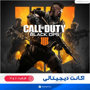 Call of Duty®: Black Ops 4