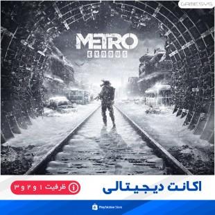 خرید اکانت قانونی بازی Metro Exodus برای PS4