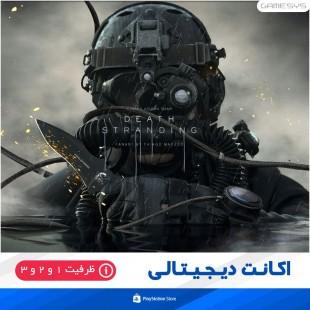 خرید اکانت قانونی (ظرفیتی) بازی DEATH STRANDING برای PS5|PS4