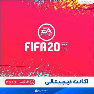 خرید اکانت قانونی(ظرفیتی) بازی FIFA 20 برای PS4