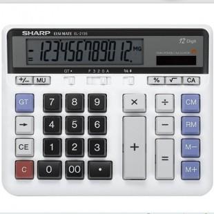 ماشین حساب شارپ EL-2135