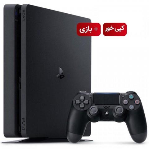 Playstation 4 Slim 1TB - R1 - CUH-2215B - With Game