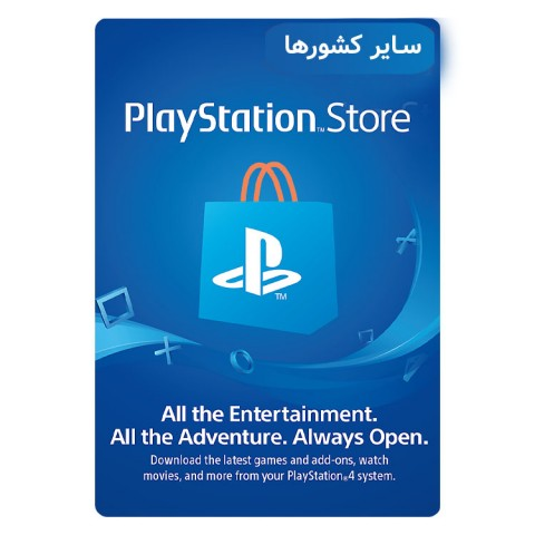 playstation Store Other