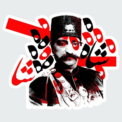 Stickers Shah
