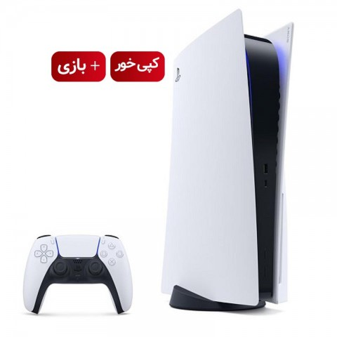 Playstation 5 Digital Edition with Game