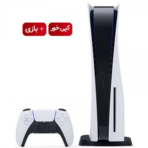 Playstation 5 With Game