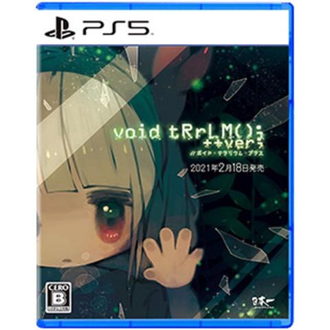 Void Trrlm();//Void Terrarium - PS5