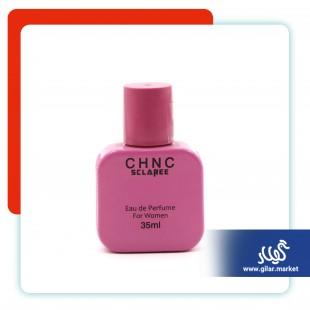 عطر جیبی SCLARE مدل CHNC