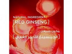 کرم روز رویتالیفت جوانساز رتینول و جنسینگ قرمز اورال Revitalift Energising Red Pro