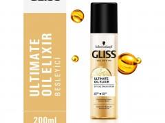 اسپری دو فاز گلیس مدل ULTIMATE OIL ELIXIR حجم 200 میل