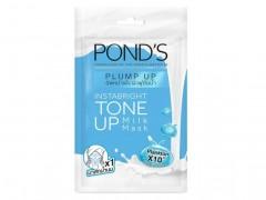 ماسک پارچه ای پوندز مدل Ponds Plump Up Tone Up Milk Mask