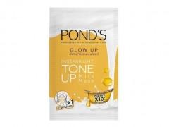 ماسک پارچه ای روشن کننده و مغذی صورت پوندز Ponds Glow Up