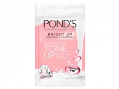 ماسک پارچه ای  روشن کننده Bright Up پوندز مدل Tone Up Milk Mask
