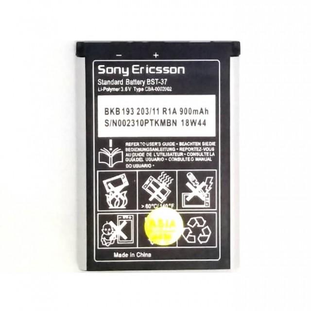 باطری گوشی سونی اریکسون SONY ERICSSON BST37