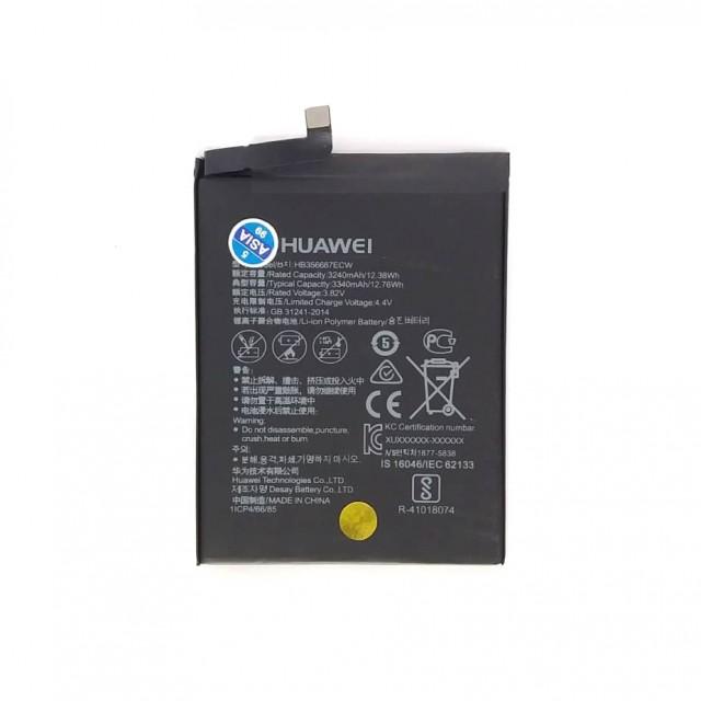 باطری گوشی هواوی HUAWEI Honor 7X