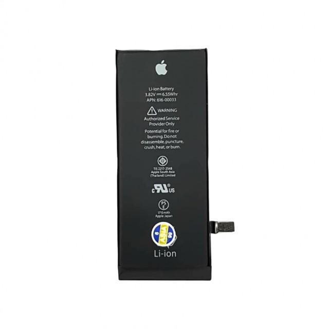باطری گوشی اپل Iphone 6s
