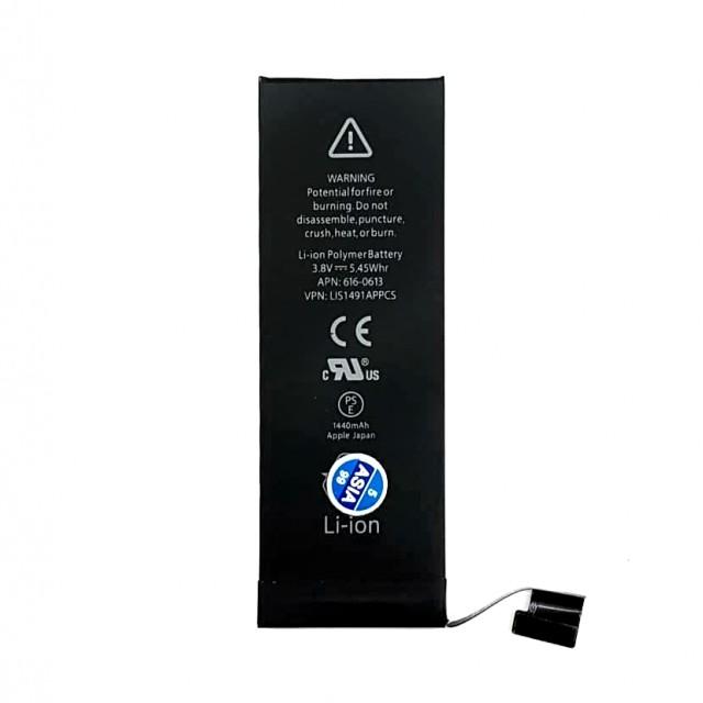 باطری گوشی اپل Iphone 5 - 5G