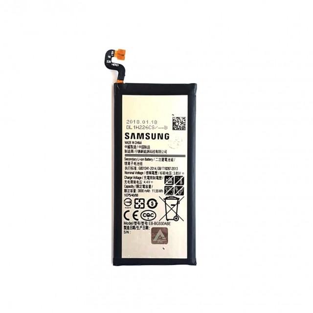 باطری گوشی سامسونگ SAMSUNG S7 - G930