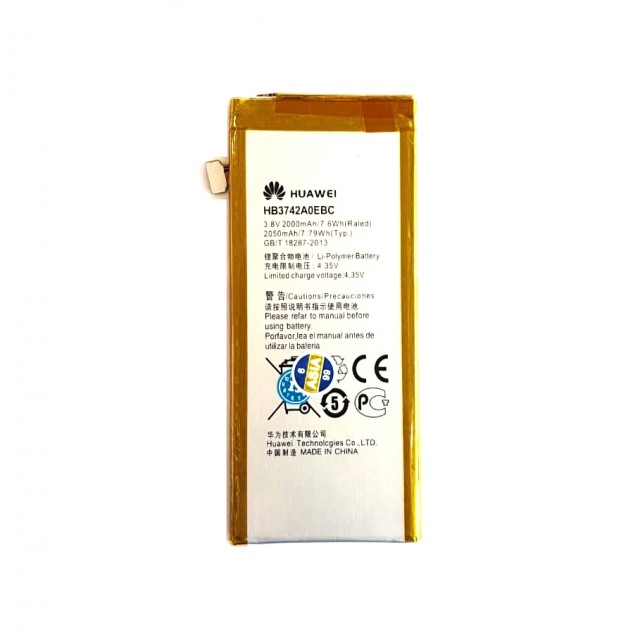 باطری گوشی هواوی HUAWEI P6 - G6 - G630 - G620