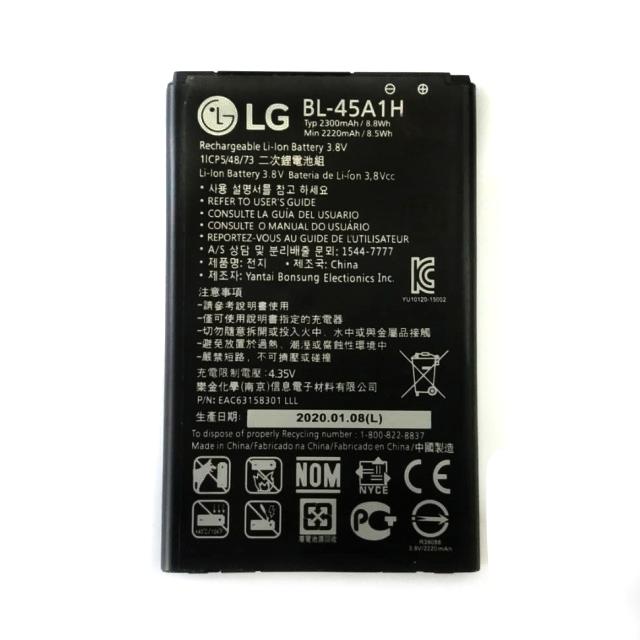 باطری گوشی ال جی LG K10