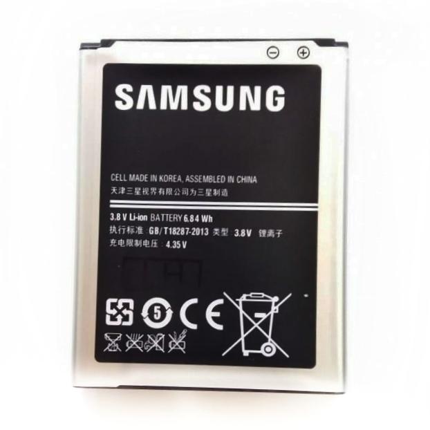 باطری گوشی سامسونگ SAMSUNG I8260