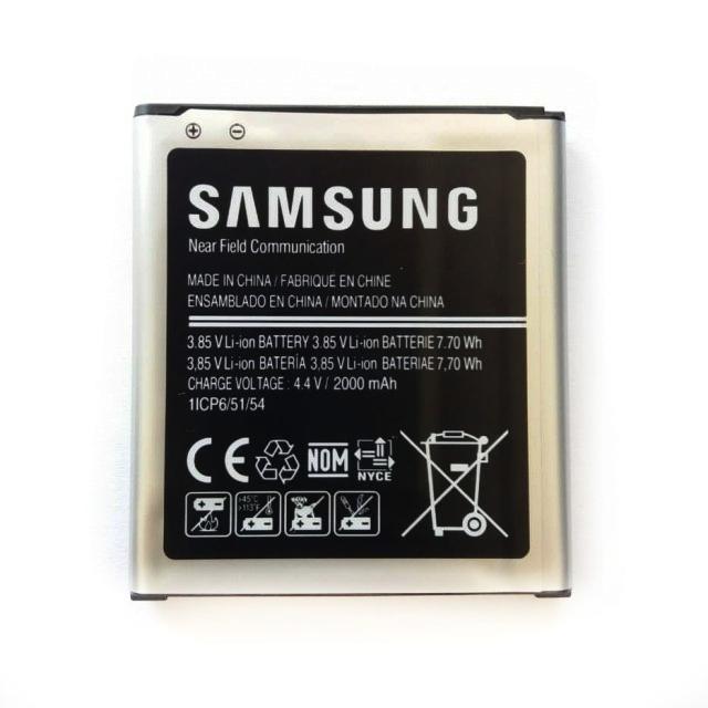 باطری گوشی سامسونگ SAMSUNG J200 - G361