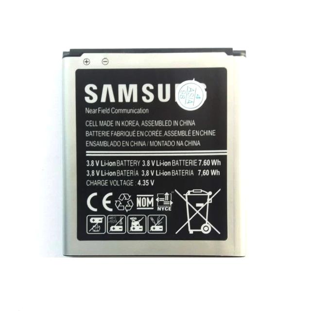 باطری گوشی سامسونگ SAMSUNG G355