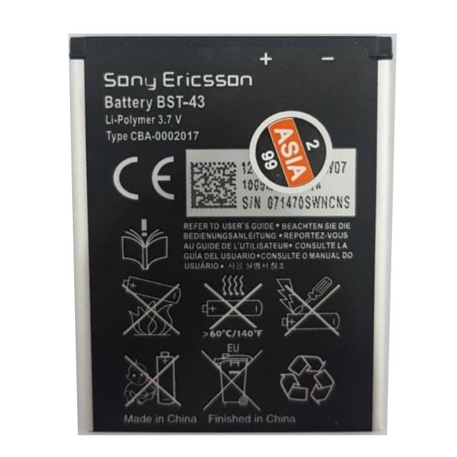 باطری گوشی سونی اریکسون Sony Ericsson BST-43