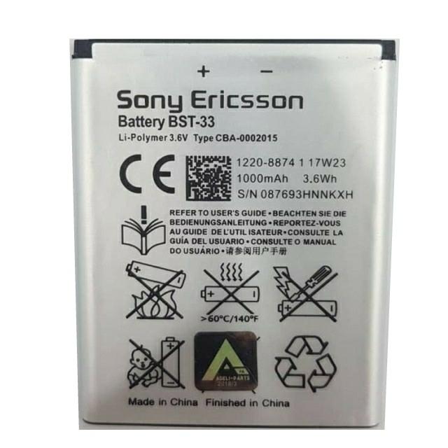 باطری گوشی سونی اریکسون Sony Ericsson BST-33