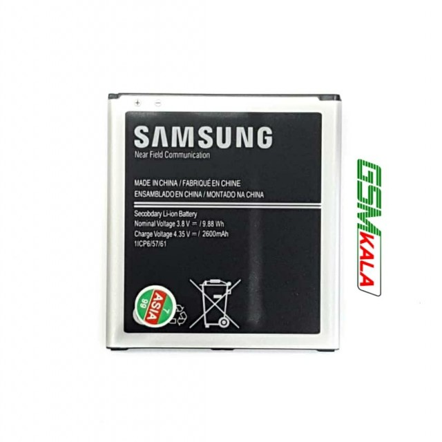 باطری گوشی سامسونگ SAMSUNG J5 - G532