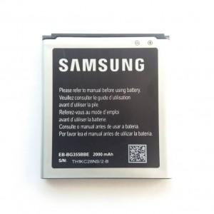 باطری اورجینال گوشی سامسونگ SAMSUNG G355