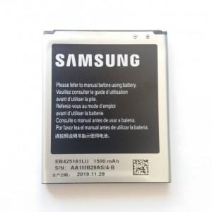 باطری اورجینال گوشی سامسونگ SAMSUNG S3 MINI