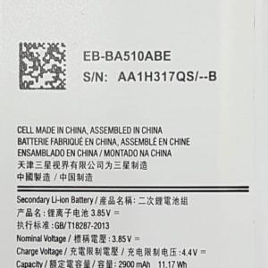 باطری گوشی سامسونگ SAMSUNG A510 - A5 2016