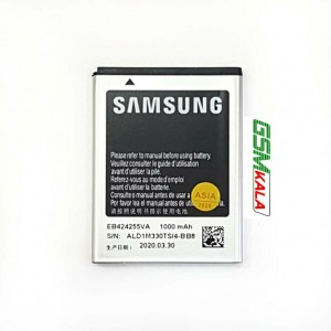 باطری گوشی سامسونگ SAMSUNG S3850 , S5530