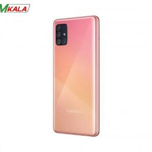 گوشی موبایل سامسونگ مدل Galaxy A51 SM-A515F/DSN دو سیم کارت ظرفیت 128گیگابایت با 6 گیگا بایت رم
