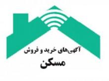 اپارتمان 55متری (تهرانپارس. شهرک پارس)