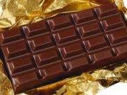 شکلات بخورید