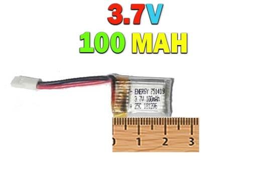 باتری لیتیوم پلیمری 3.7 ولت 100 میلی آمپر