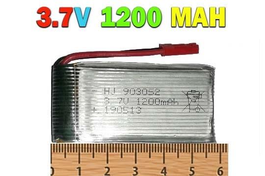باتری لیتیوم پلیمری کوادکوپتر 3.7 ولت 1200 میلی آمپر