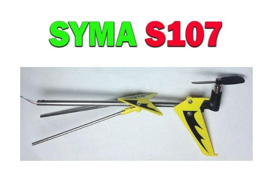 موتور ، پره و میله دم هلیکوپتر کنترلی SYMA s107