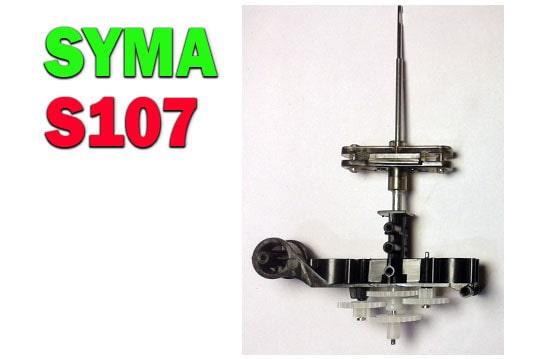 ست چرخدنده بزرگ ، جاموتوری و گریپ ست پایین هلیکوپتر کنترلی سیما  syma 107