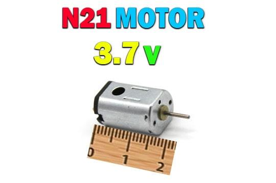 موتور کوادکوپتر و هلیکوپتر کنترلی مدل N21