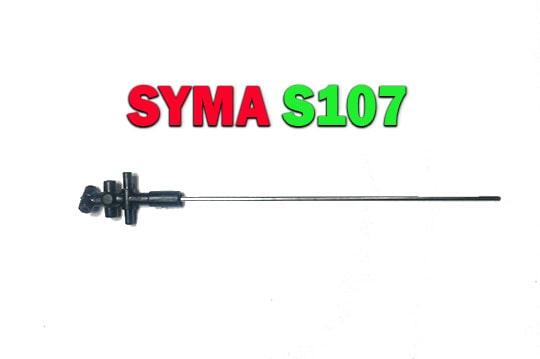خرید صلیبی هلیکوپتر سیما Syma s107 همراه بامیله چرخدنده