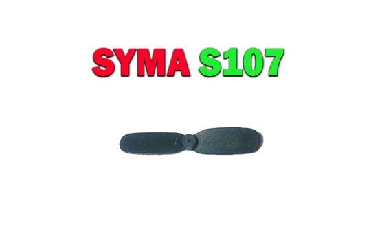 پره دم هلیکوپتر کنترلی سیما Syma s107 - ایران کوپتر