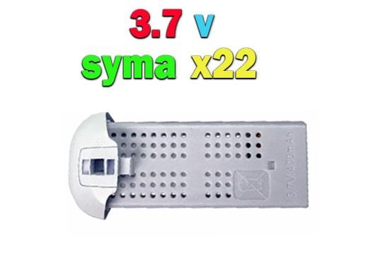 خرید باتری کوادکوپتر syma x22